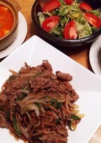 夕飯!市販チャプチェの素+焼肉のタレ