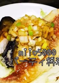 簡単 白身魚 連子鯛 油淋鶏風 海釣り魚