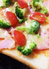 簡単&美味しい!!ピザ風トースト