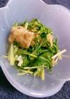 水菜と油揚げのお浸し