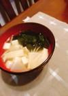 澄んだ…豆腐と季節のお吸い物