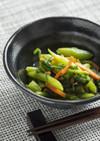 春菊の辛子和え【入院食⑰昼/冷副菜】