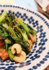 小松菜とちくわの香ばし炒め