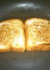 9分で食パン⇒ちょっと高級にランクup