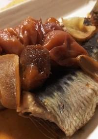 いわしのやわらかふっくら圧力鍋で梅肉煮