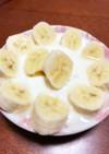 豆乳ヨーグルト甘熟王バナナ