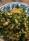 ほうれん草と焼き椎茸の納豆和え