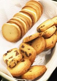 レモンクッキー♪