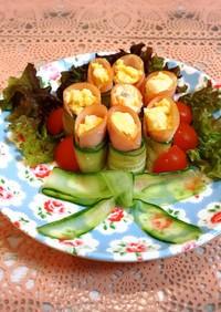 ☆卵サラダのハムロール