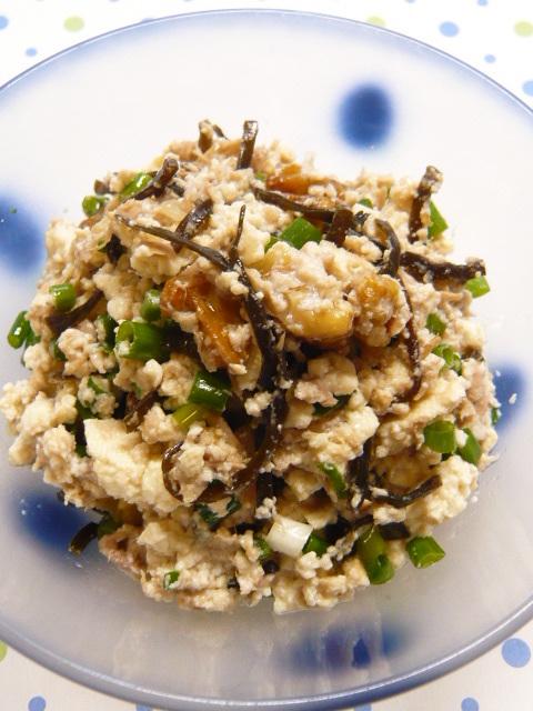 混ぜるだけ!豆腐と塩昆布のごま油風味