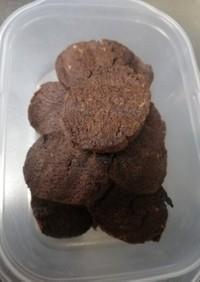濃厚☆ココアクッキー【魚焼きグリル】