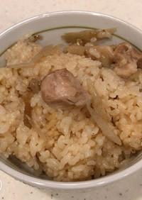 圧力鍋で、鶏肉とごぼうの、炊き込みご飯!