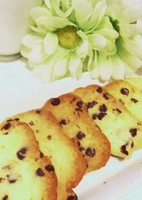 簡単サクサク!チョコチップクッキー