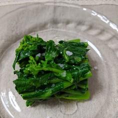 春を味わう 塩オリーブ菜花