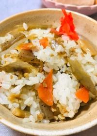 簡単美味しい混ぜご飯・五目ご飯の具