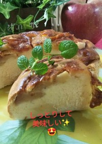 しっとりシナモン薫るりんごケーキ