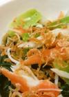小松菜と小魚のカニカマ和え(15分)