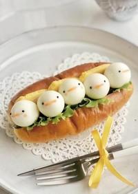うずらの卵消費 とびだせ!ひよこサンド
