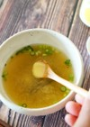 包丁いらず1分で!お湯を注ぐだけの味噌汁