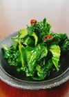 生の高菜の油炒め
