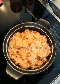 レンジ使用♪土鍋で炊くタケノコご飯