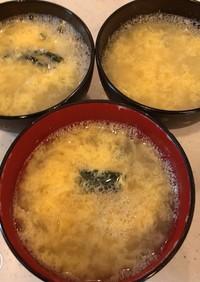 簡単即席お湯を注ぐだけ、玉子わかめスープ