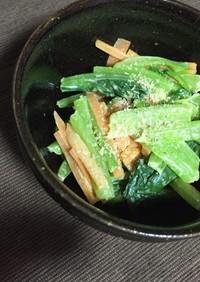 すぐ出来る*ほうれん草小松菜の胡麻ナムル
