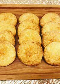 簡単 ココナッツオイル 塩クッキー