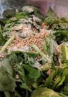 2品目、春菊サラダ、白ごまプラス