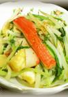 水菜のオリーブオイル炒め