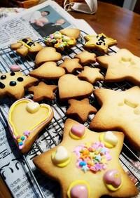 みんなで簡単デコレーションクッキー