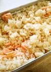 【メスティン飯】 絶品鮭の炊き込みご飯