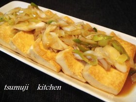 大好評❤簡単❤豆腐ステーキ