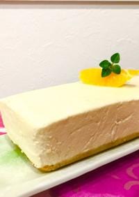 シークワーサーのレアーチーズケーキ