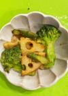 簡単!レンコンと余り野菜の味噌炒め