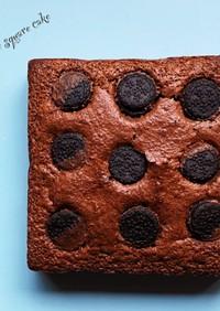 HMで作るチョコレートスクエアケーキ