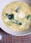 葉玉葱のクリームコーンスープ