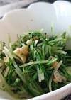 水菜と胡桃のお浸し