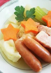 素朴なフランス料理 野菜スープ♪ポトフ