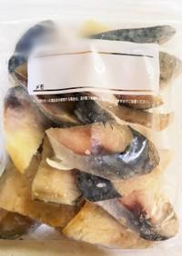 魚簡単☆塩さばを弁当用に冷凍保存する方法