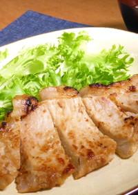 豚ロースのヨーグルト味噌漬け焼き