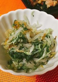 水菜ともやしのさっぱりサラダ