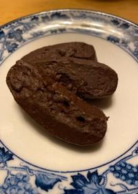 外サク中トロ生チョコクッキー