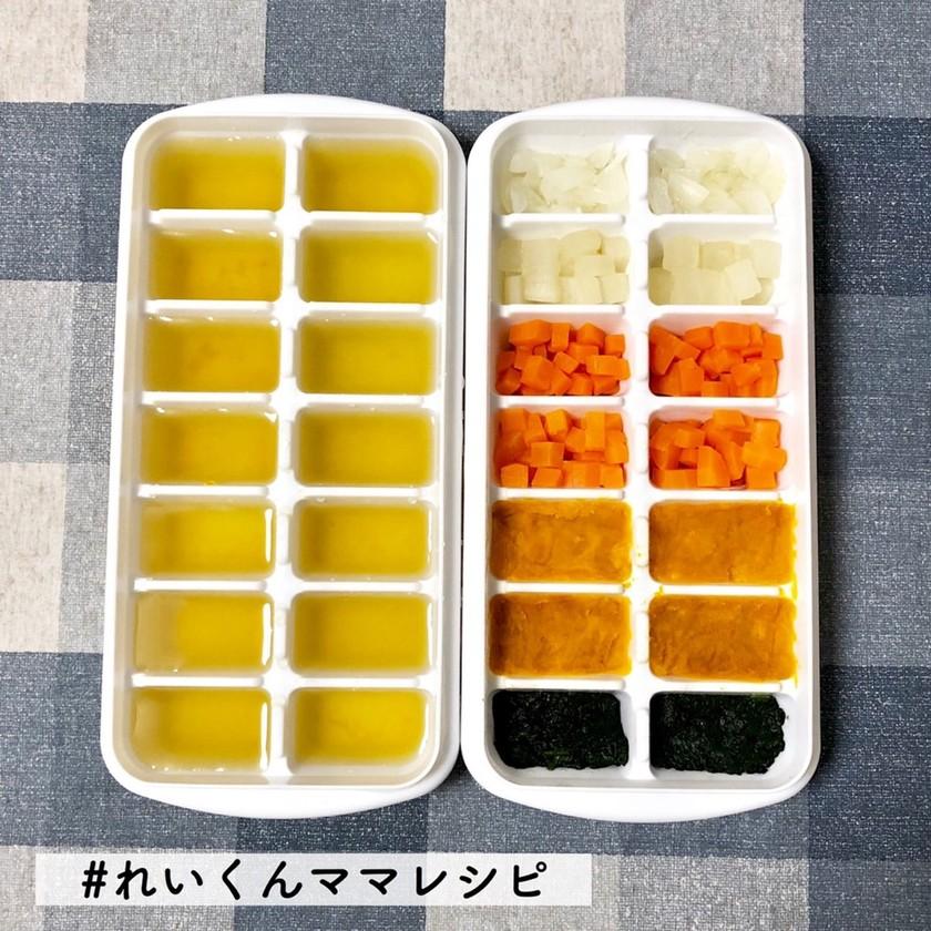 離乳食★野菜だしと野菜の冷凍ストック