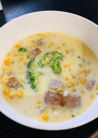 コーンと野菜のクリームスープ