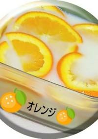 アガーで作る生オレンジ牛乳ゼリー☺️❤️