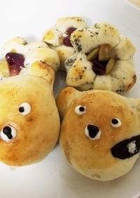 手捏ねパン★アレンジ★くまパンと紅茶パン
