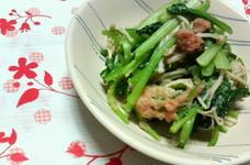 えのきと小松菜の✿和風❀明太子炒め✿