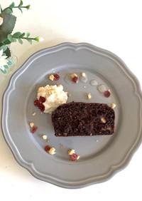 グルテンフリー米粉と豆腐のガトーショコラ