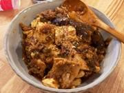麻婆茄子豆腐の写真